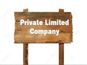 privatelimitedcompanyregistrationcoimbatore